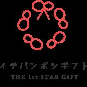 1ststargift_logo